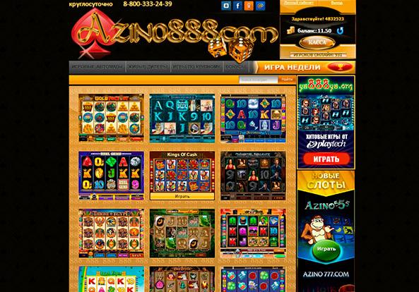 Azino777 for real money Blackjack - 2019